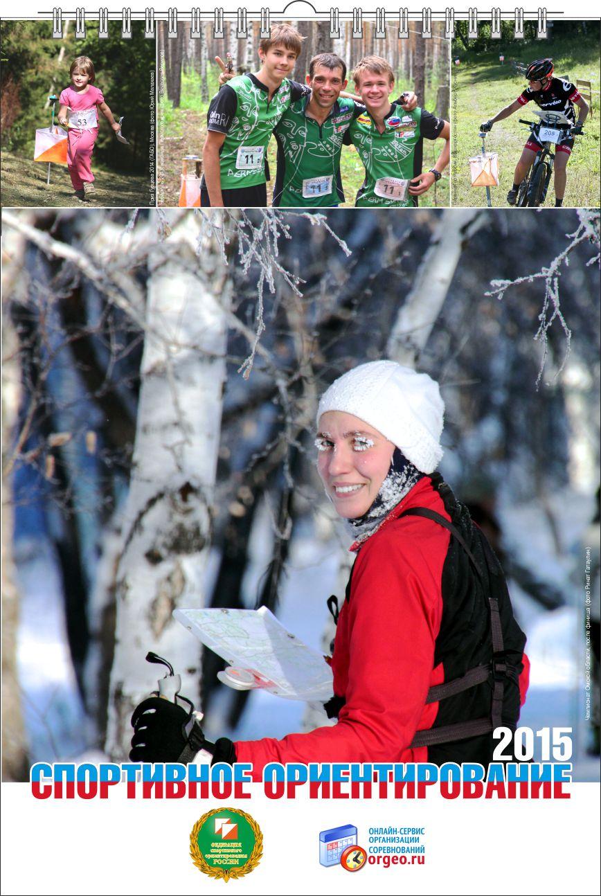 Картинки обложка страниц зима