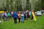 Чемпионат Новоуральска по велоориентированию