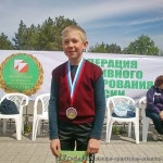 Первая медаль (Омская обл.)